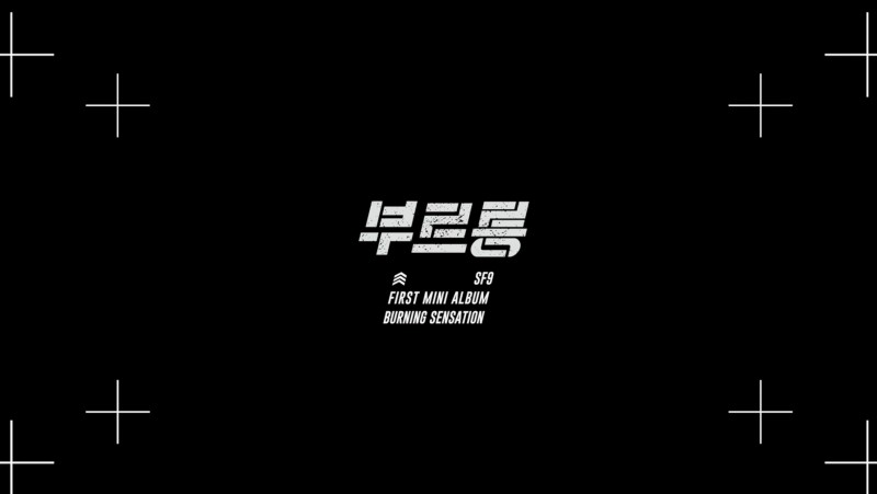 6일(월), ❤️SF9 - First Mini Album 『Burning Sensation』 발매❤️ | 인스티즈